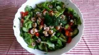 Летний салат с креветками.