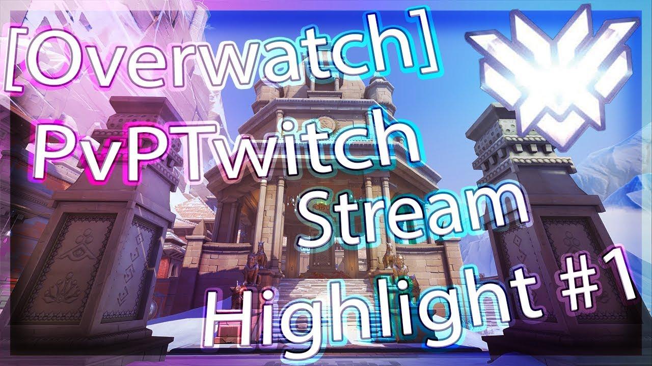 Overwatch Streams