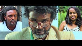 ታዋቂው ተዋናይ ተስፉ ብርሃኔ የሚተውንበት ምርጥ ፊልም Ethiopian film 2019