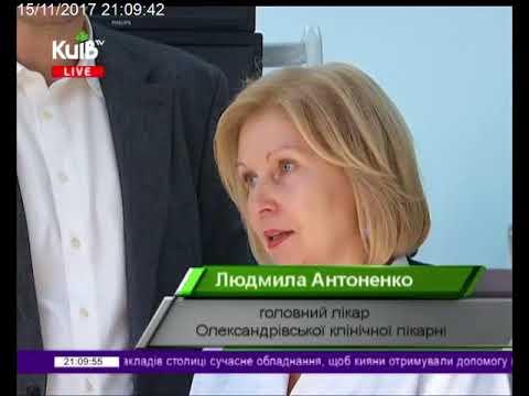 Телеканал Київ: 15.11.17 Столичні телевізійні новини 21.00
