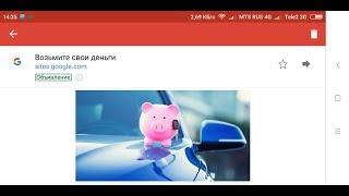 Развод на деньги💰 платёжная система SimplePay Почта Gmail.com