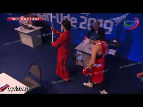 Чемпионат мира по женскому боксу в Улан-Удэ