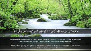 « هَٰذَا خَلْقُ اللَّهِ » نهاوند خاشع جداً للقلوب الباكية بصوت الشيخ المنشاوي رحمه الله