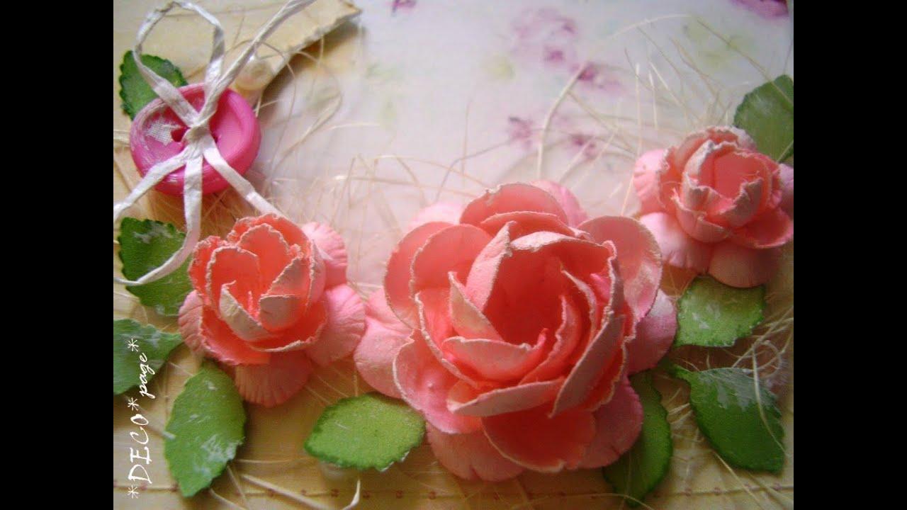Как сделать бумагу для цветов скрапбукинг 230