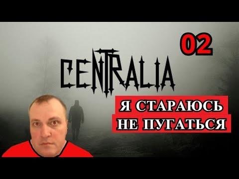 Centralia: Homecoming ( Стрим №2 ) - Обследуем 9 этажный дом