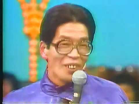 オールスター家族歌合戦「三遊亭圓丈」1980年代