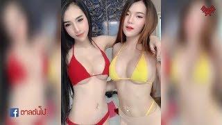 [Remix] บักแตงโม - แดนซ์เพราะๆ 3 ช่า | สาวเต้นน่ารัก