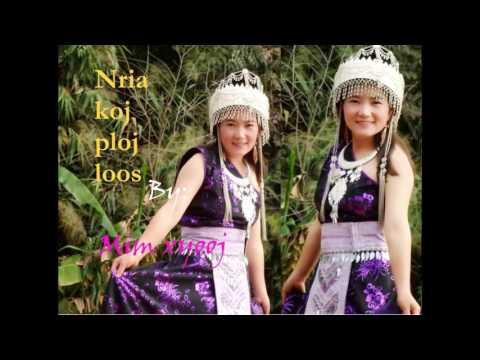Hmong New Song Nria koj ploj loos -Mim xyooj