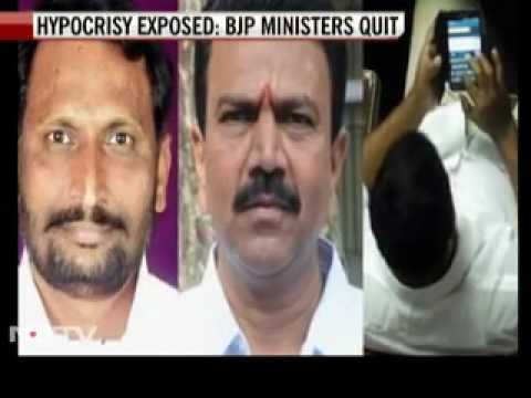 Karnataka  Bjp Ministers Caught Watching Porn In Assembly Resign