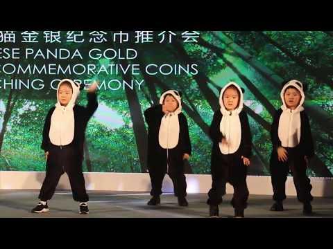 Beijing International Coin Expo: China Panda 2018 - Offizielle Vorstellung