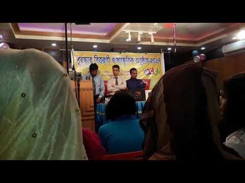 Cultural programme at Mirpur