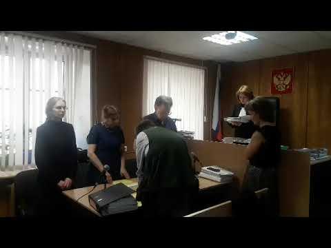 Куйбышевский районный суд г. Санкт-Петербурга