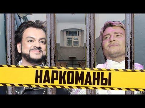 клип филиппа киркорова и петрик