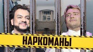 На Киркорова и Баскова возбудят уголовное дело