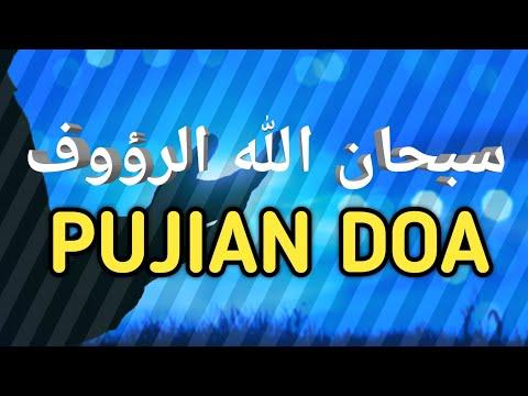 Sholawat Doa Ini Untuk Pujian Bulan Rajab Video Drone 4k Dji Mavic Pro