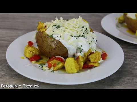 Картофель запечённый в духовке с куриной грудкой 🔹 Картофель запечённый в фольге
