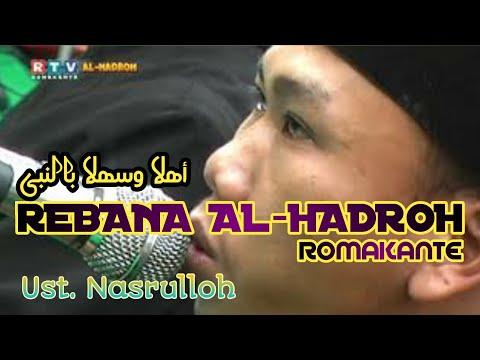 rebana-al-hadroh-romakante-2015-اهلا-وسهلا-بالنبي-by-nasrulloh-||-official-video