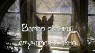 """""""Опера № 2"""" Витас  текст  / Vitas Opera #2 with lyrics"""