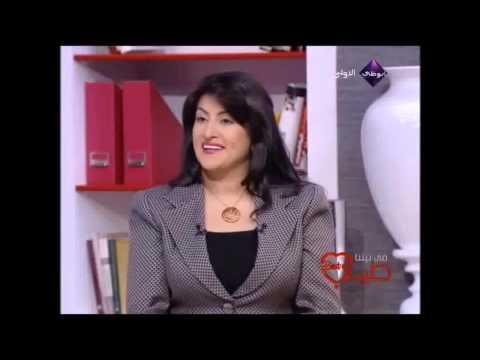 """Best of"" Fi Baytina Tabeeb Program featuring HealthPlus's IVF Journery - Abu Dhabi TV"