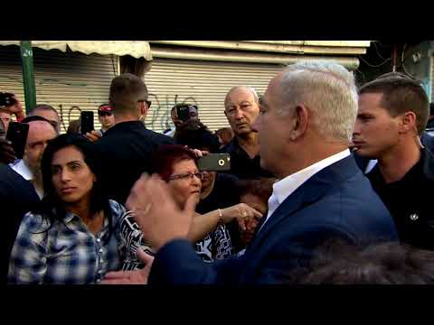 PM Netanyahu Tours South of Tel Aviv