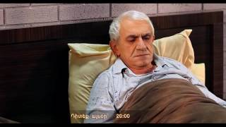 Taqnvac Ser - Episode 132 - 25.10.2016