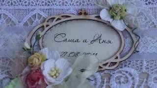 Видео-обзор свадебного альбома