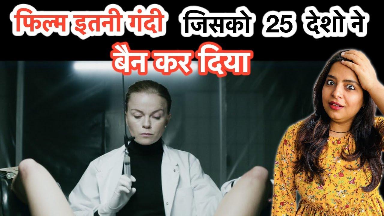 Download Breeder Explained In Hindi | Deeksha Sharma