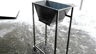 Фасовочный бункер из нержавеющей стали  для фасовки в пакеты и мешки