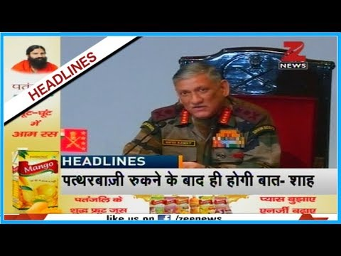 Army chief challenges stone pelters in Kashmir, speaks of using weapons against stones
