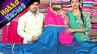 Pure printed cotton Dresses & Patiala Style Party Wear Dresses    Hello Ladies    Vanitha TV