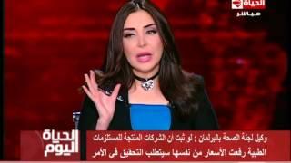 بالفيديو.. لجنة الصحة: الحكومة يجب أن تنساق إلى مطالب البرلمان