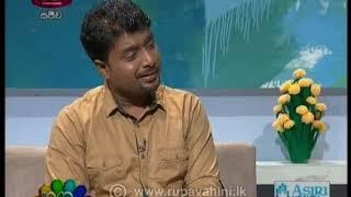 Nugasewana Doctor Segment 2019-12-12 | Rupavahini Thumbnail
