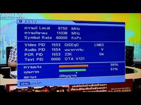 การเปลี่ยนความถี่ช่อง ASTV , BLUESKY ใหม่