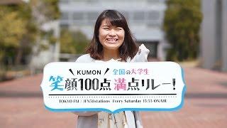 鈴鹿医療科学大学 ラジオネーム:みゃあです。 私は小学4年生から、国語...