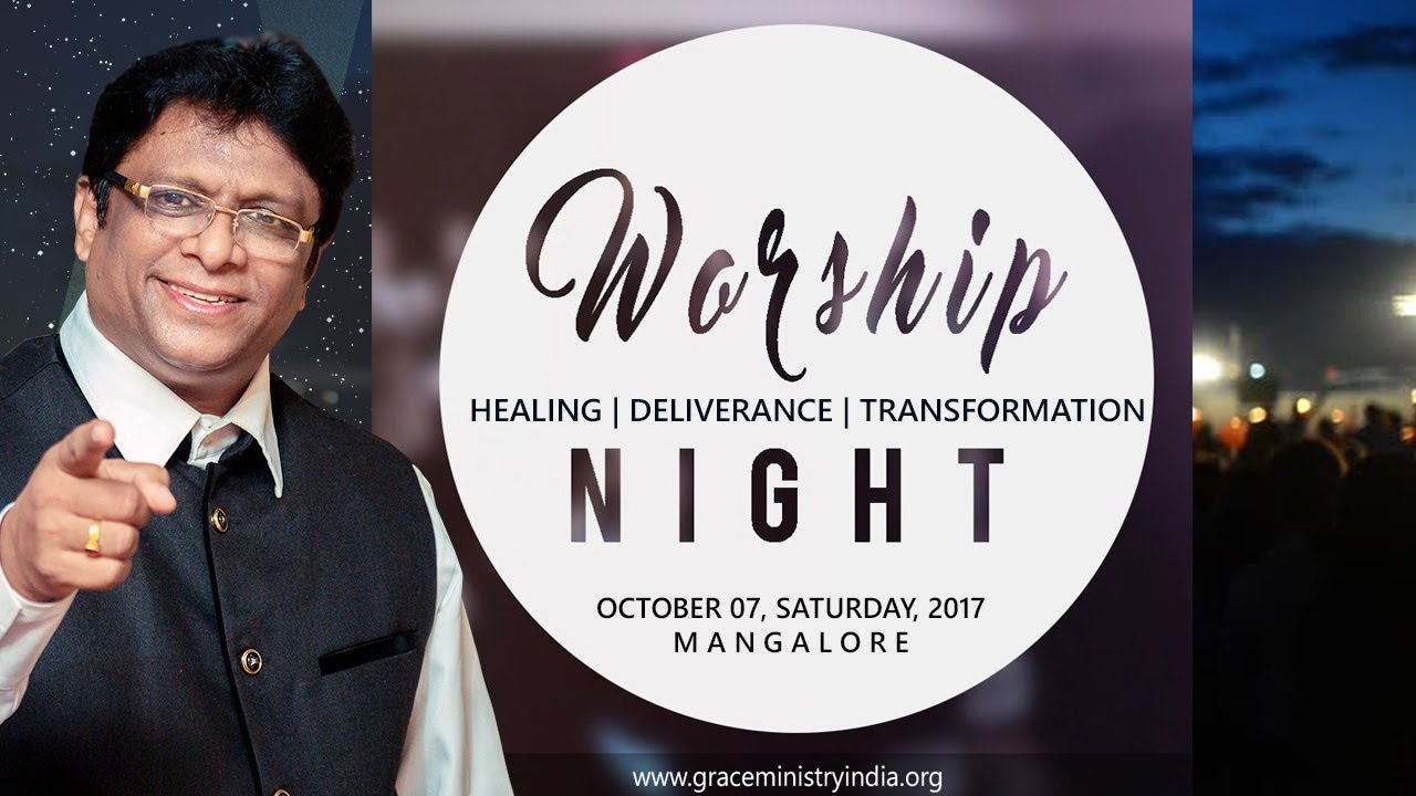 Join the Night Vigil at Prayer Center on October 7, 2017 | Grace Ministry Mangalore