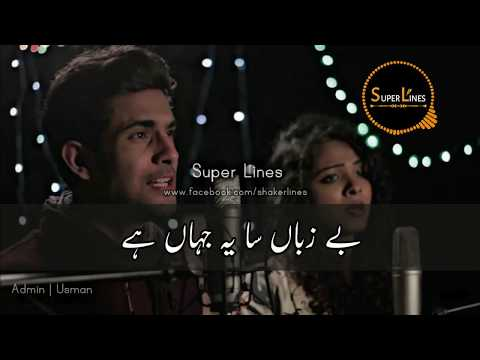 Duaa Sanam ft. Sanah ( jo bheji thi Dua ) full song by sanam puri | With Lyrics | Super lines |