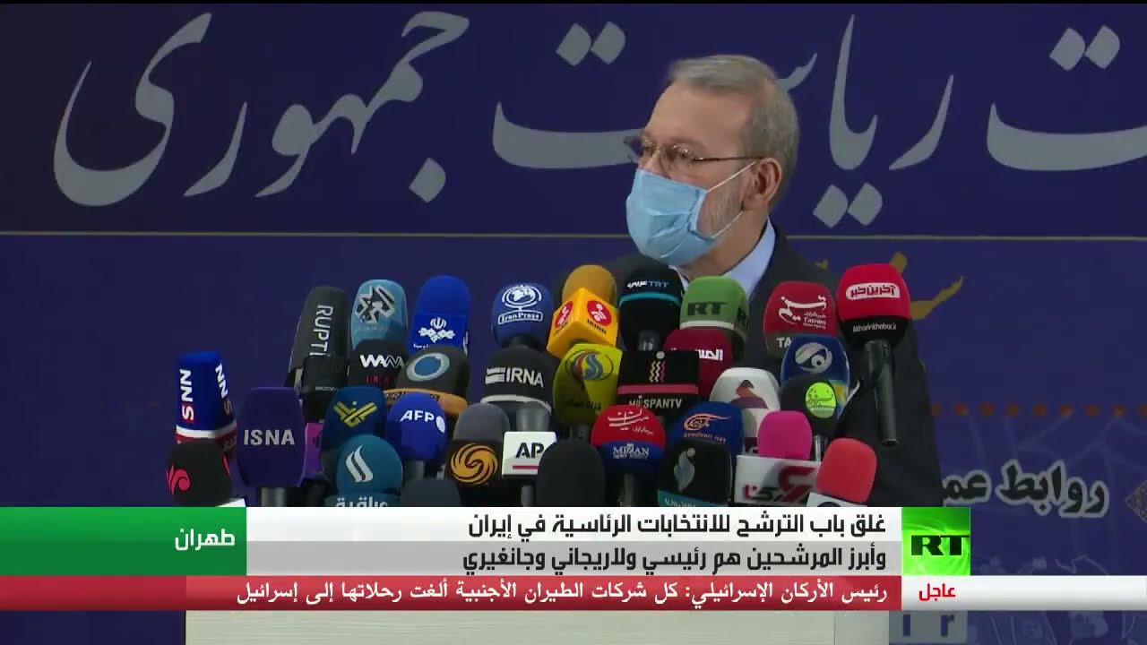 انتخابات إيران الرئاسية.. غلق باب الترشح  - نشر قبل 36 دقيقة