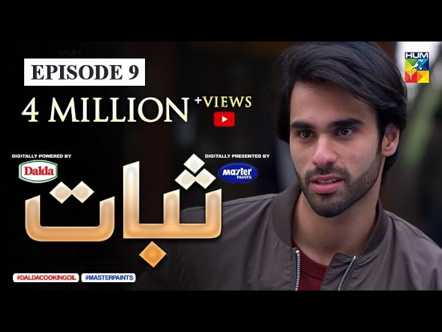 Sabaat Episode 9 | Digitally Presented by Master Paints | Digitally Powered by Dalda | 31 May 2020