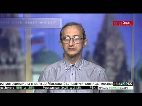 РБК-ТВ Обзор рынков, 14.07.2015