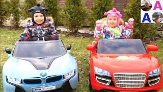 видео: Детский Электромобиль Дети на машинах Ищут сюрпризы