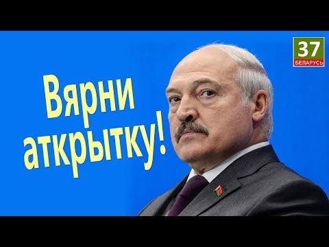 Братская Россия запретила экспорт нефтепродуктов в Беларусь. Главные новости Беларуси ПАРОДИЯ#3