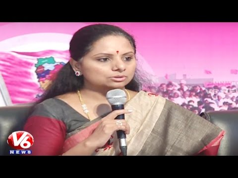 TRS MP Kavitha Speaks Over Nizam Sugar Factory  | Nizamabad | V6 News
