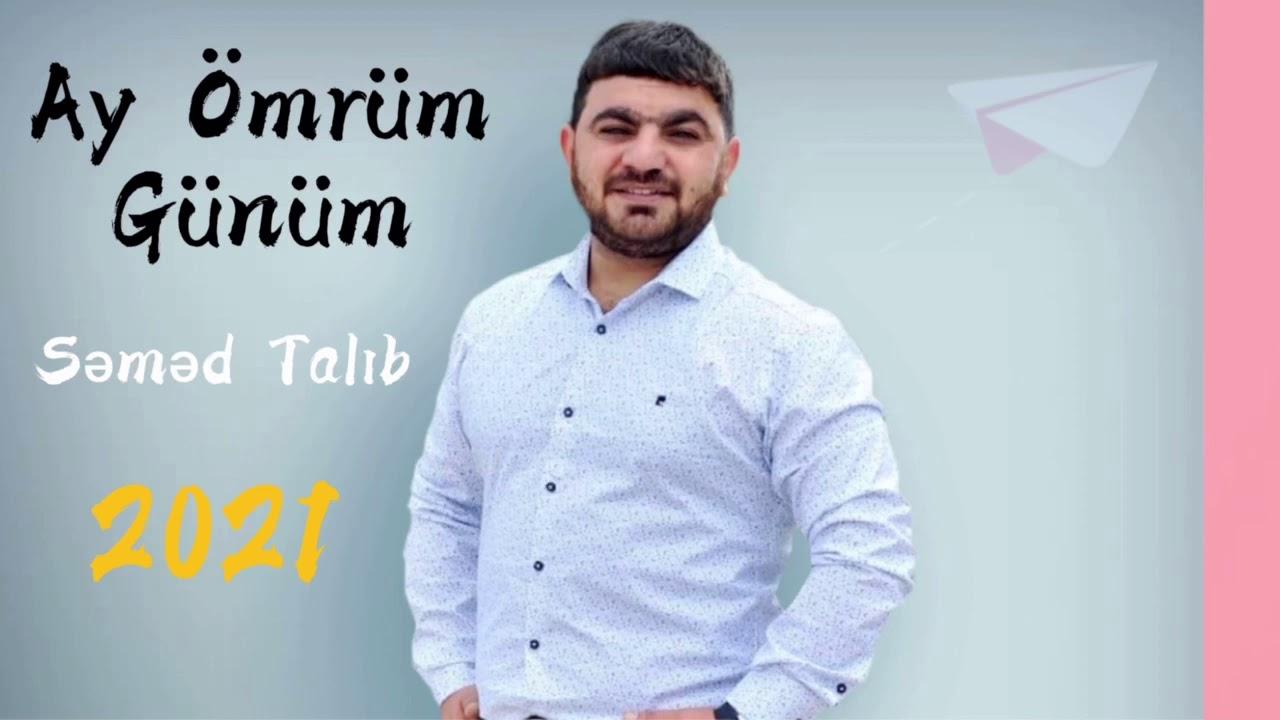 Omrume Xos Gelmisen Ay Omrum | Azeri Bass Music.
