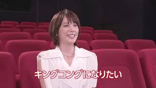 映画『レディ・プレイヤー1』30秒予告 (本田翼編)【HD】2018年4月20日(金)公開