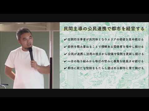 第1回リノベーションスクール@青森 公開プレゼン〜クロージングアクト