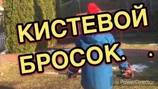 Как бросать шайбу  Кистевой бросок  Как бросить шайбу под перекладину Tricks hockey Semen Baskakov