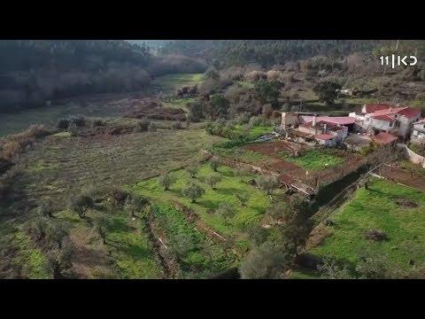 'הגעתי כדי לברוא גן עדן': החקלאים הישראלים בפורטוגל
