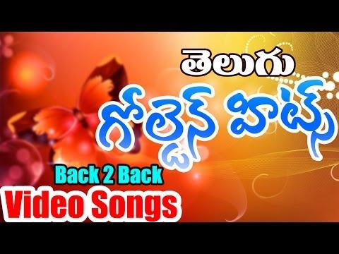 Old Golden Hits Telugu Video Songs - Back 2 Back Telugu Songs - JUKEBOX