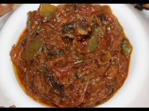 salade-à-base-d'aubergine-(zaâlouk)...-(سلطة-الباذنجان-(زعلوك