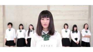タイトル B-fam(ビーファム) 2015年12月16日 CDデビュー決定!!『キミ...